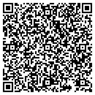 QR-код с контактной информацией организации АРМАФОРМ, ООО