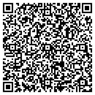 QR-код с контактной информацией организации АМК ДА!