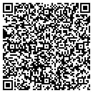 QR-код с контактной информацией организации ЛОТОС-2, ООО