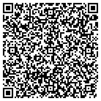 QR-код с контактной информацией организации ТЕПЛОТЕХНИКА, ТОО