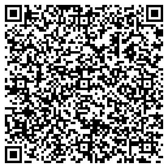 QR-код с контактной информацией организации ДОМ С.А. ДАНГУЛОВА