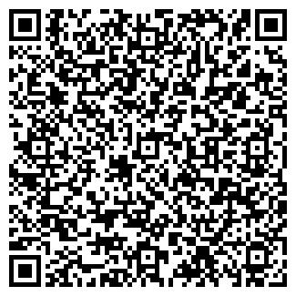 QR-код с контактной информацией организации У КАРПОВИЧА, ООО