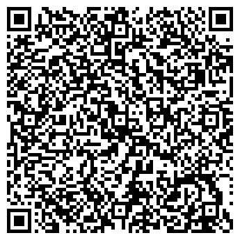 QR-код с контактной информацией организации СЕРВИС-МЕТАЛЛ, ООО