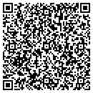 QR-код с контактной информацией организации РУНО-2, ООО