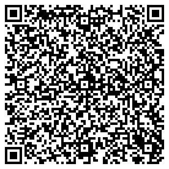QR-код с контактной информацией организации АРМАВИР ФОТОСТУДИЯ