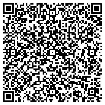 QR-код с контактной информацией организации ЛЮКС МАГАЗИН СТРОЙ-К