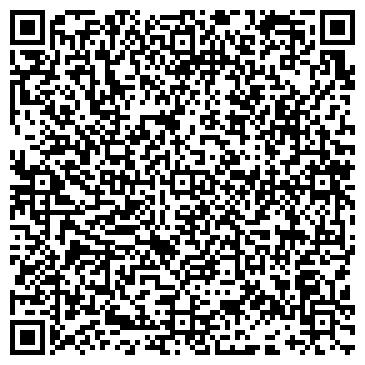 QR-код с контактной информацией организации № 2 БАБАЕВСКАЯ ПОЛИКЛИНИКА ФИЛИАЛ