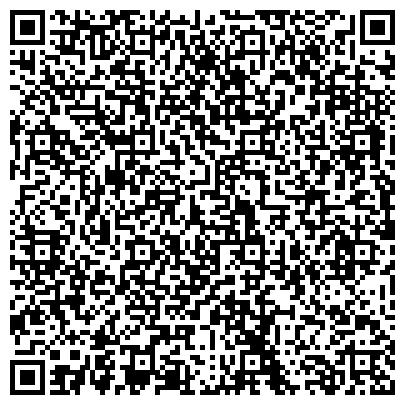 QR-код с контактной информацией организации ДЕТСКОЕ ОТДЕЛЕНИЕ ПОЛИКЛИНИКИ ЛИНЕЙНОЙ БОЛЬНИЦЫ ИМ. 30 ЛЕТ ОКТЯБРЯ