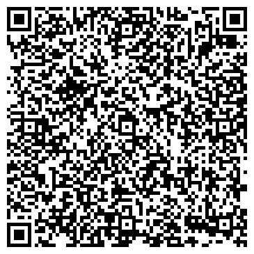 QR-код с контактной информацией организации ПОЛИКЛИНИКА ЗАВОДА ИМ. В. И. ЛЕНИНА МУЗ