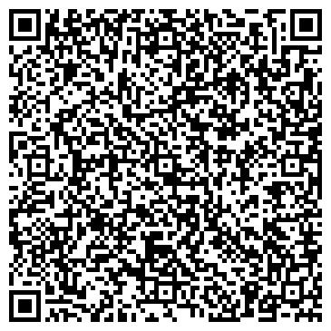 QR-код с контактной информацией организации ПОЛИКЛИНИКА ЗАВОДА ИМ. В.И. ЛЕНИНА