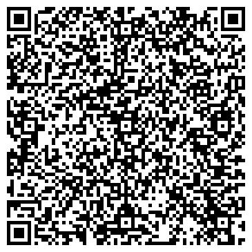 QR-код с контактной информацией организации ПОЛИКЛИНИКА ЗАВОДА ИМ. 3-ГО ИНТЕРНАЦИОНАЛА