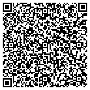 QR-код с контактной информацией организации № 3 ИМ. С.М.КИРОВА ФИЛИАЛ