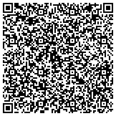 QR-код с контактной информацией организации ГОРОДСКАЯ ПОЛИКЛИНИКА ДЛЯ СТУДЕНТОВ, УЧАЩИХСЯ И ПОДРОСТКОВ