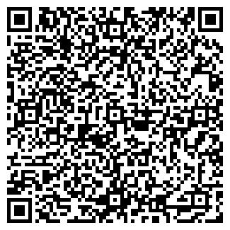 QR-код с контактной информацией организации № 1 ОПТИКА