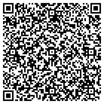 QR-код с контактной информацией организации № 3 ООО АНТА-ИМПЭКС