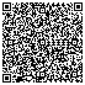 QR-код с контактной информацией организации № 116 АПТЕКА