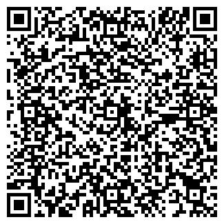QR-код с контактной информацией организации АПТЕКА, ЗАО
