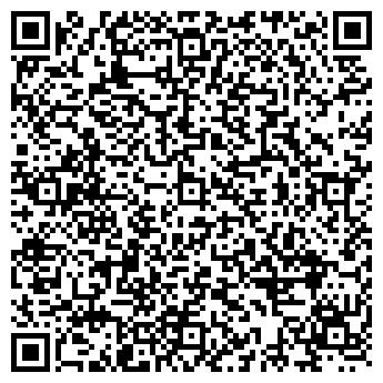 QR-код с контактной информацией организации АСТАФЬЕВА Х. И., ИП