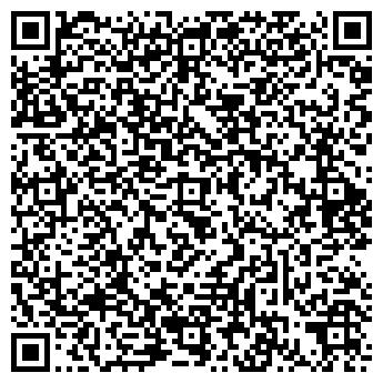 QR-код с контактной информацией организации КАЛЯГИНА Д.В., ЧП