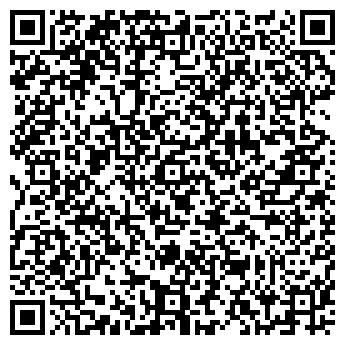 QR-код с контактной информацией организации НА НАБЕРЕЖНОЙ