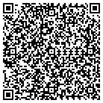 QR-код с контактной информацией организации ТЕА-МЕД
