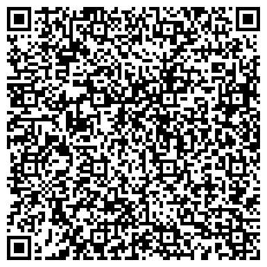 QR-код с контактной информацией организации СТАНЦИЯ ПО БОРЬБЕ С БОЛЕЗНЯМИ ЖИВОТНЫХ НАРИМАНОВСКОГО РАЙОНА