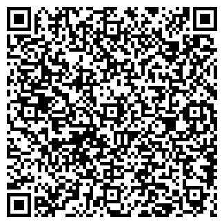 QR-код с контактной информацией организации СОТРИПТСЫ