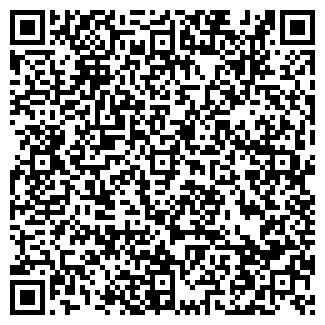QR-код с контактной информацией организации ТРИ КОТА ТЦ