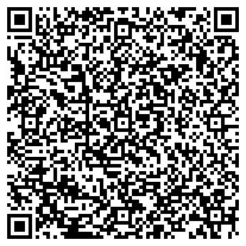 QR-код с контактной информацией организации ИП ЛИДЕР СЕТЬ МАГАЗИНОВ