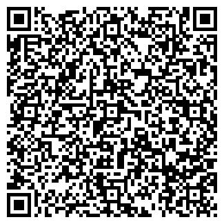 QR-код с контактной информацией организации АСМОН ФИРМА
