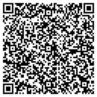 QR-код с контактной информацией организации КЛИВЕР, ООО