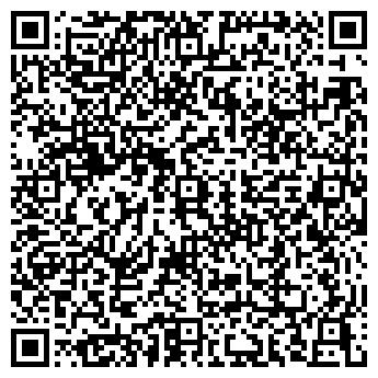 QR-код с контактной информацией организации МОСКАЛЕНКОВ Б.Ю, ЧП