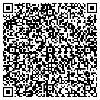 QR-код с контактной информацией организации ОЛЬВИЯ ПКФ, ООО