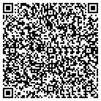 QR-код с контактной информацией организации ТРОФИМОВ В.А.ЧП