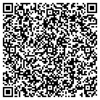 QR-код с контактной информацией организации LG ФИРМЕННЫЙ МАГАЗИН
