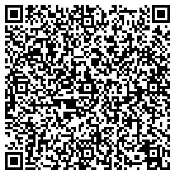 QR-код с контактной информацией организации ТОРГОВОЕ ПРЕДПРИЯТИЕ № 2