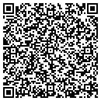 QR-код с контактной информацией организации 2+2
