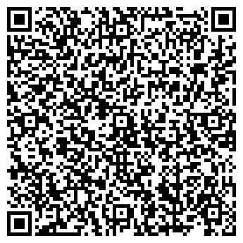 QR-код с контактной информацией организации БЕЛОВ Г. С.