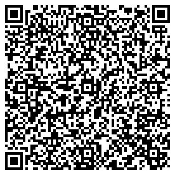QR-код с контактной информацией организации ИНТЕРСЕРВИС КТЦ, ООО