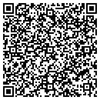 QR-код с контактной информацией организации ФЛАКС ХК, ООО