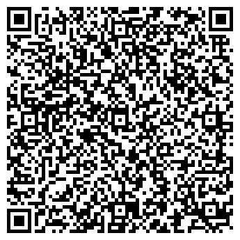 QR-код с контактной информацией организации TRIVE-АСТРАХАНЬ ПТФ, ООО