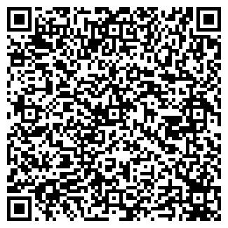 QR-код с контактной информацией организации МЕКС