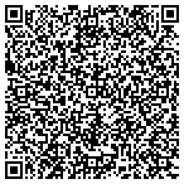 QR-код с контактной информацией организации ОСТО ПРОИЗВОДСТВЕННЫЙ КОМБИНАТ
