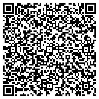 QR-код с контактной информацией организации ГИМА