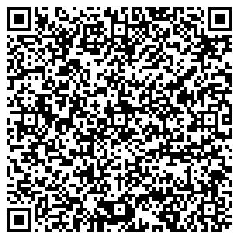 QR-код с контактной информацией организации ЛИДИЯ МАГАЗИН