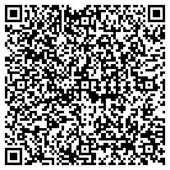 QR-код с контактной информацией организации МАГАЗИН № 14