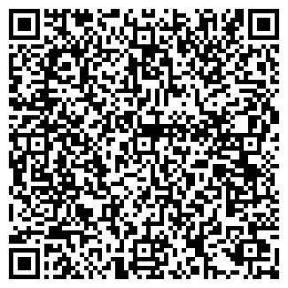QR-код с контактной информацией организации МАГАЗИН № 23