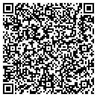QR-код с контактной информацией организации МАГАЗИН № 53