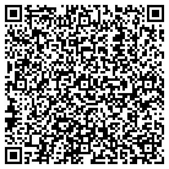 QR-код с контактной информацией организации МАГАЗИН ХОЗТОВАРЫ № 48