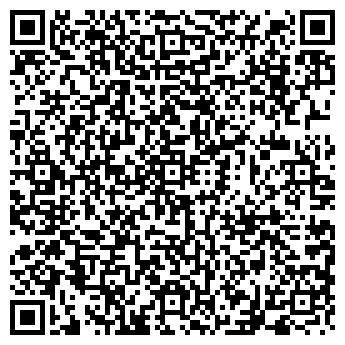 QR-код с контактной информацией организации ХОЗТОВАРЫ МАГАЗИН